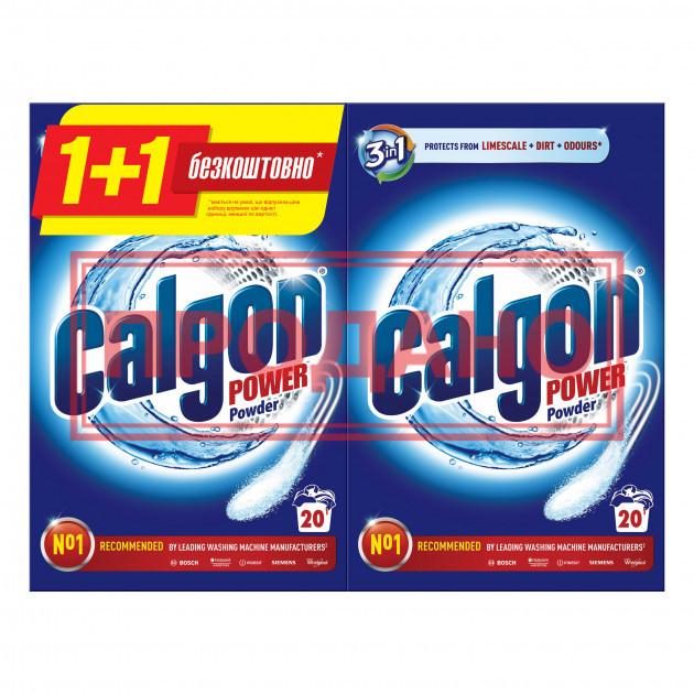 Calgon средство для смягчения воды 1+1 кг бесплатно