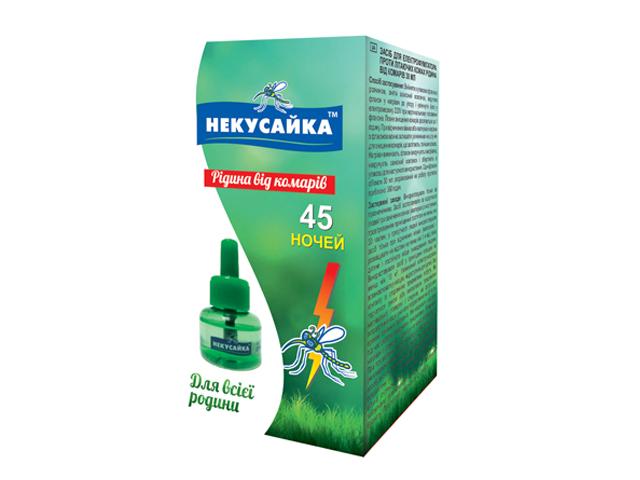 Жидкость от комаров 45 ночей Некусайка
