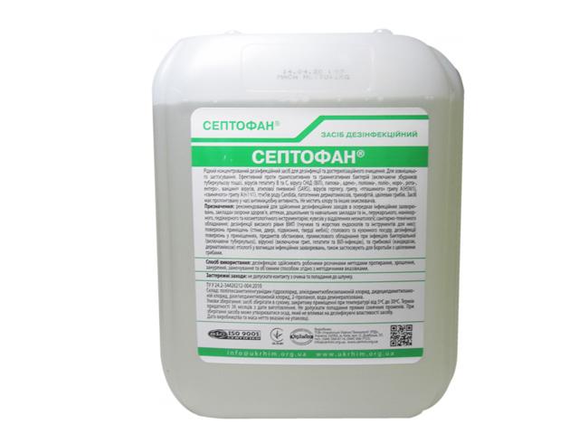 Дезинфицирующее средство Септофан 5 л