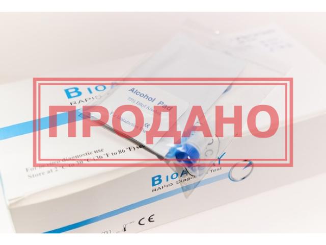 Экспресс-тест на коронавирус BIOASSAY