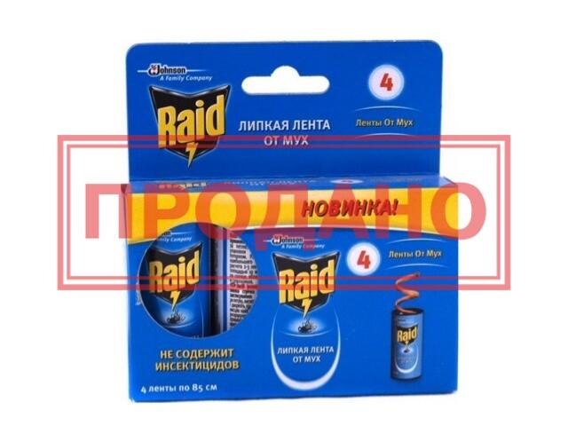 Липкая лента от мух RAID (4 шт/уп.)