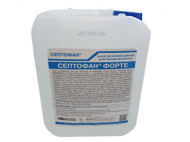 Дезинфицирующее средство Септофан Форте 5 л