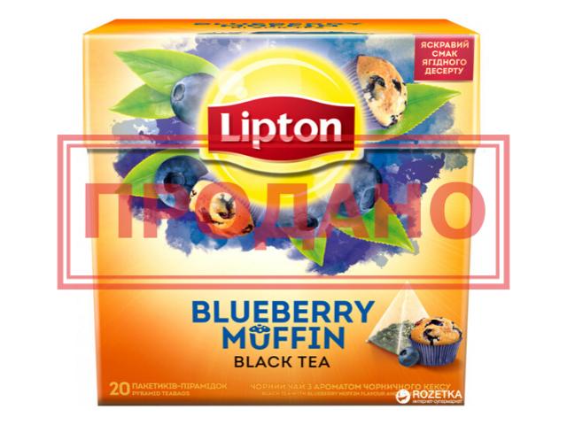 Чай черный Lipton Blueberry Muffin (20 пакетиков)
