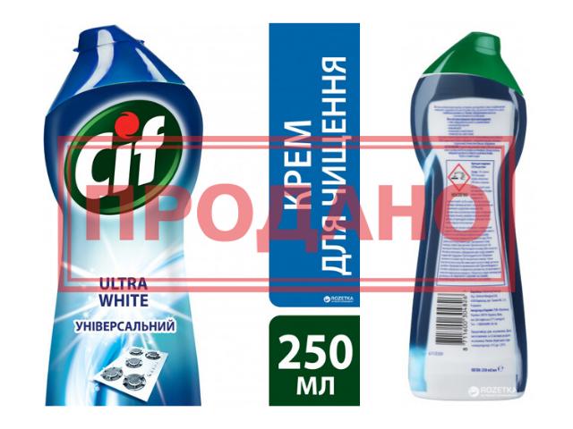 Крем для чистки Cif Ultra White (250 мл)