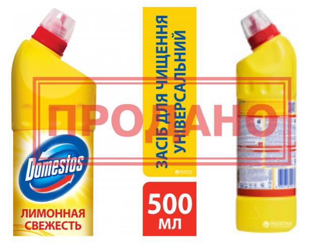 Универсальное средство Domestos Лимонная Свежесть 24 часа (500 мл)