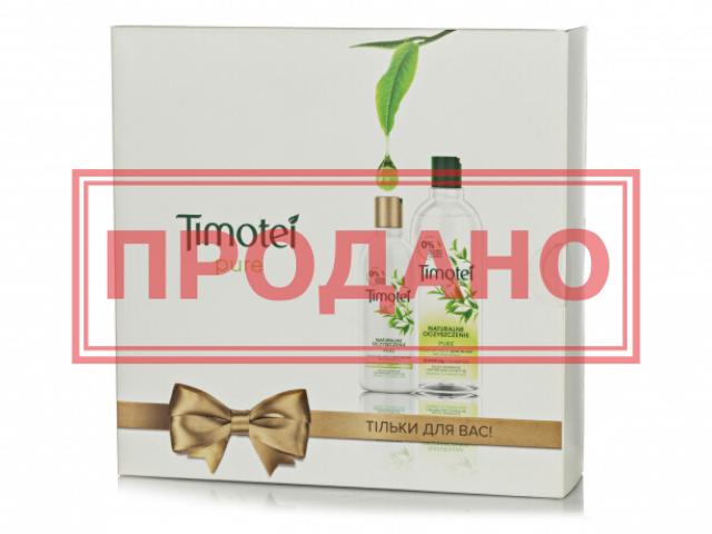 Подарочный набор Timotei Мягкий уход