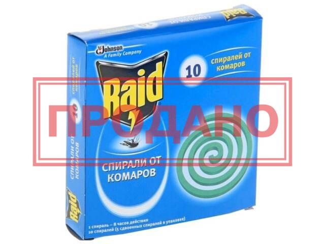 Спирали от комаров RAID (10 шт/уп.)