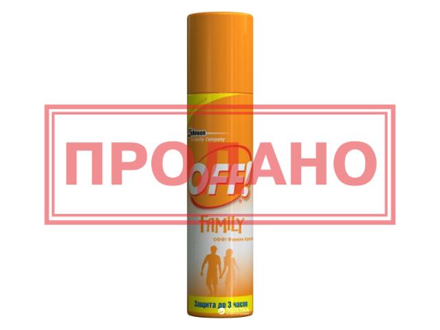 Аэрозоль от комаров OFF! Family (100 мл)