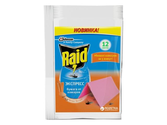 Экспресс бумага от комаров Raid (12 шт/уп)