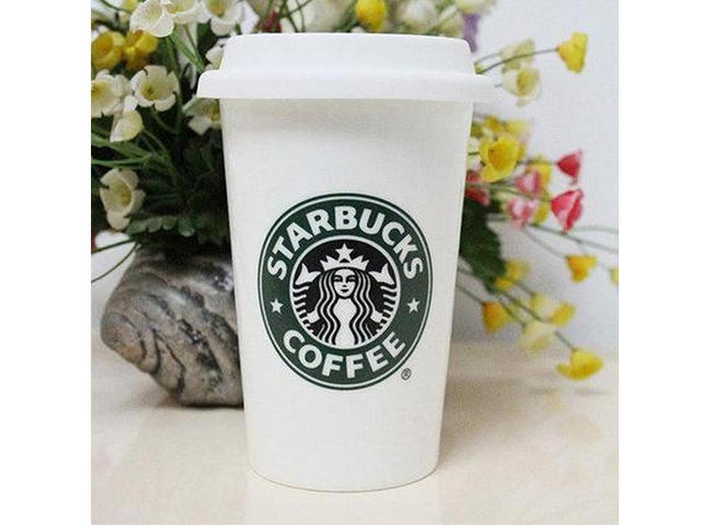 Стакан Cup Starbuks HY 101
