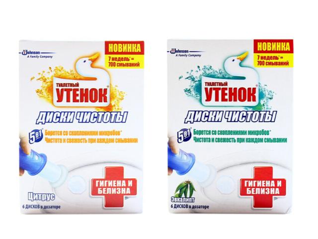 Диски чистоты для унитаза Туалетный Утенок Гигиена и белизна
