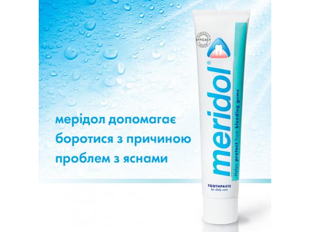 Зубная паста meridol (20мл)