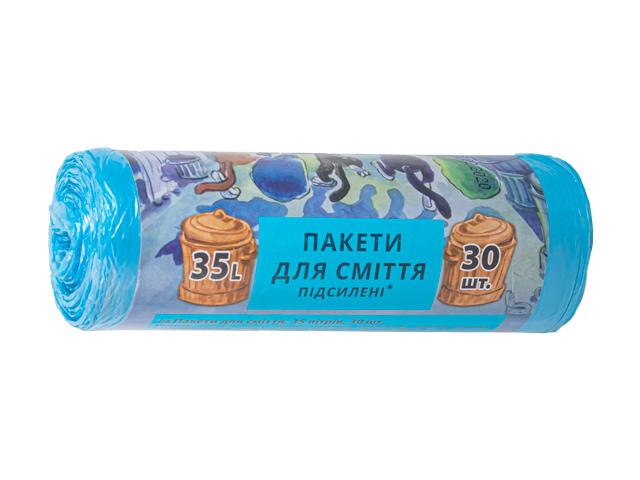 Пакети для сміття 35л / 30 шт ТМ ICE BLIK 60шт/ящ ТМ ICE BLIK