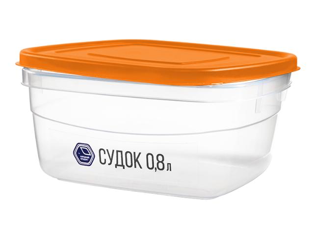 Судок 0,8л (оранжевая крышка)