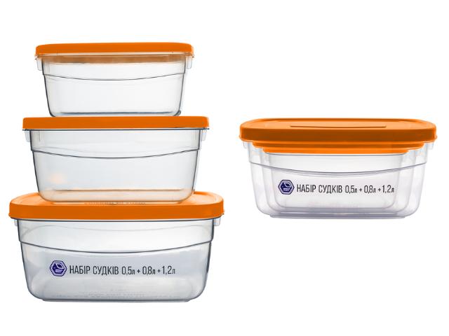 Набор судков 0,5+0,8+1,2л (оранжевая крышка)