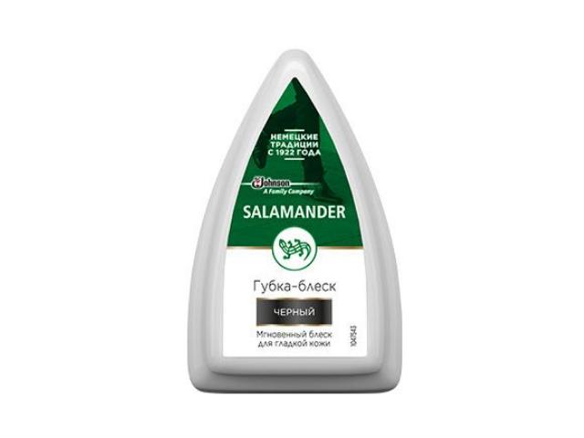 Губка для гладкой кожи SALAMANDER Shoe Shine Черный