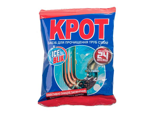 КРОТ 70 грамм ТМ ICE BLIK