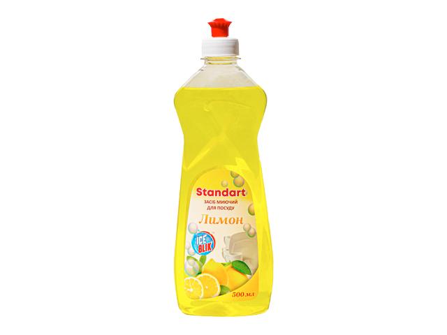 Моющее для Посуды 0,5л Лимон ТМ ICE BLIK