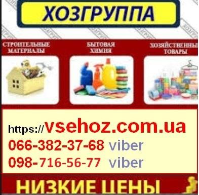 Мусорные пакеты Super Luxe 35л/15шт 50 мешков