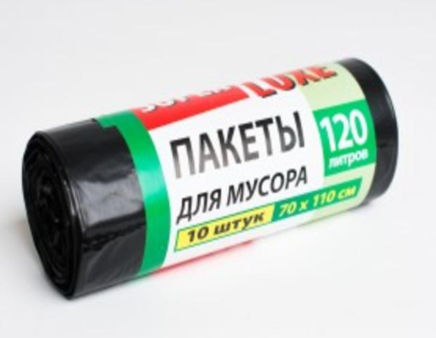 Мусорные пакеты Super Luxe 120л/10шт, 100 мешков